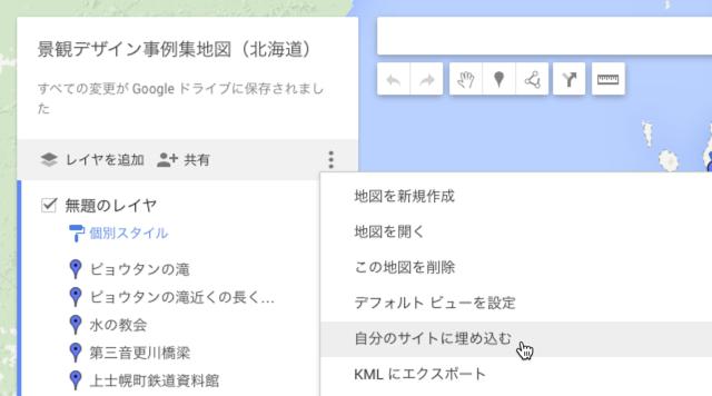スクリーンショット 2015-04-07 9.15.43