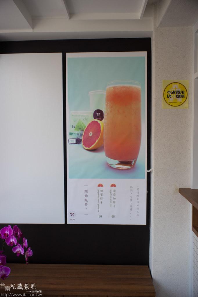 台南私藏景點-HAMI 甜品工作室 (2)