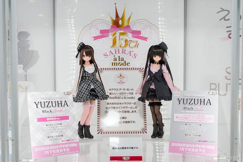 DollShow43-01AZONE-DSC_0609