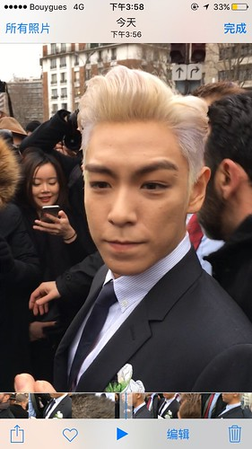 TOP - Dior Homme Fashion Show - 23jan2016 - 1845495291 - 17