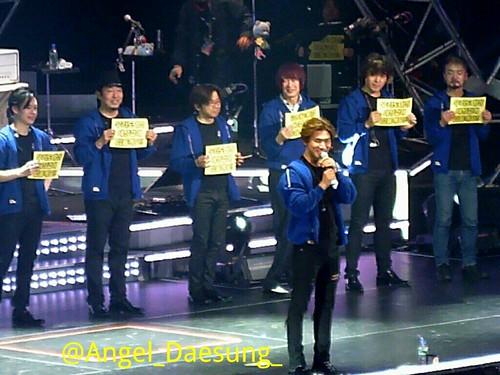 Daesung 3D Encore Dates - 2015-02-10 by angel_daesung 082
