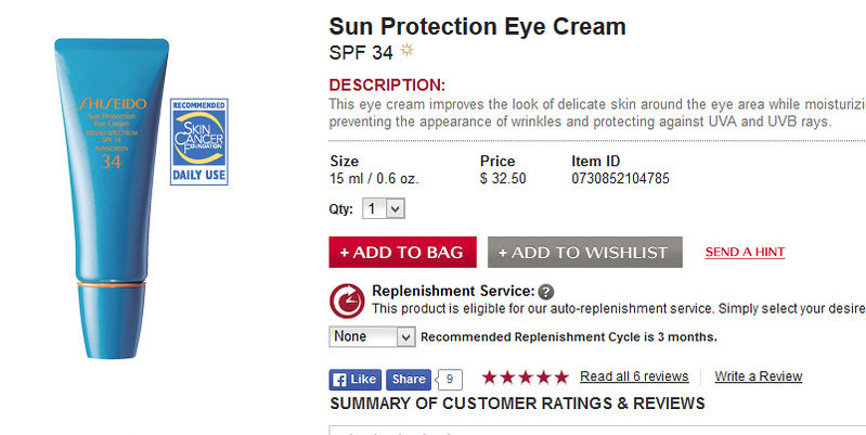 Sun Protection Eye Cream  Shiseido.com - Mozilla Firefox 482015 102852 PM
