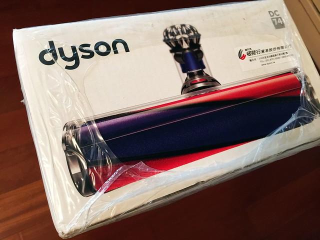 Dyson_DC74_001