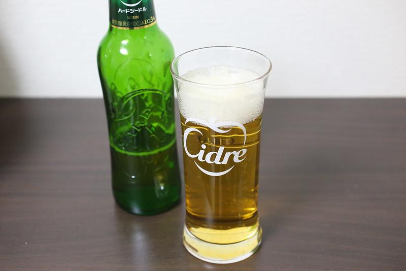 KIRIN_Cidre-4