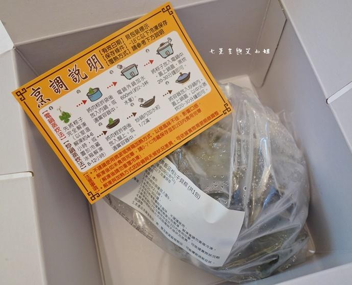 5 7-11端午名粽大賞預購 三星翠玉蔥抓餅 阿美飯店桂花干貝粽 屏東車城綠豆蒜
