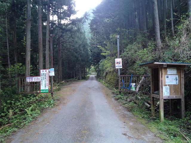 舟伏山 夏坂林道 ゲート
