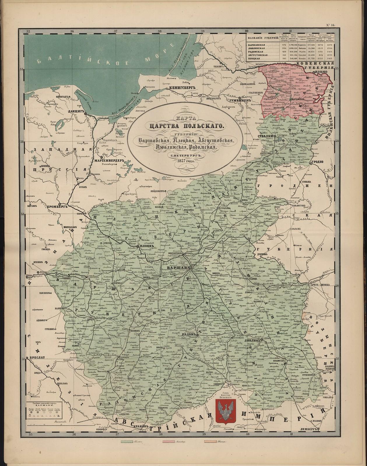 14-а. Карта Царства Польского (этнографическая).