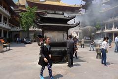 Jing'an Temple (Chinese: 静安寺; pinyin: Jìng'ān Sì), Shanghai