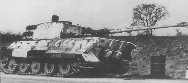 "Heavy panzer ""King tiger"""