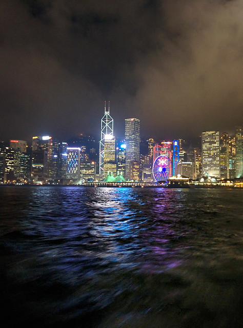 Hong Kong @ night
