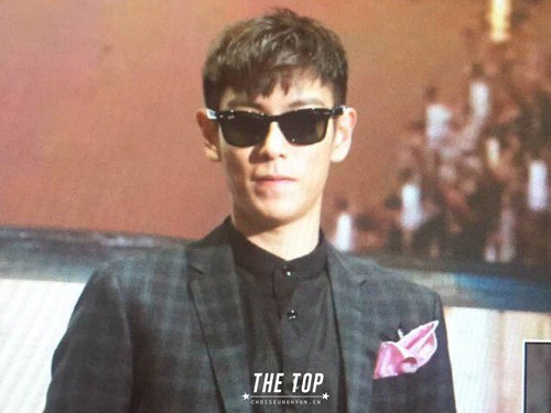 Big Bang - Made V.I.P Tour - Nanjing - 19mar2016 - The TOP - 08