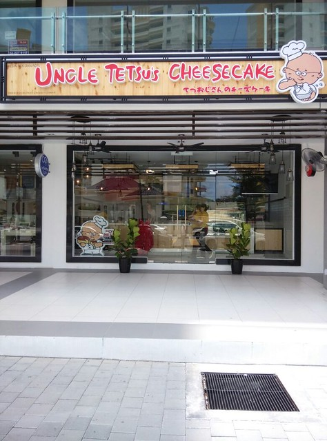 uncle tetsu (1)