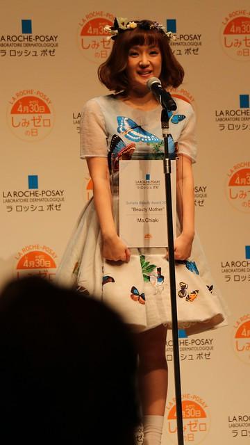 ラ ロッシュ ポゼしみゼロの日記念Suhada Beauty Award 2015 授賞式