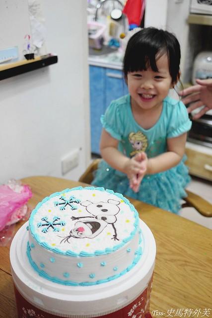 翾寶生日34