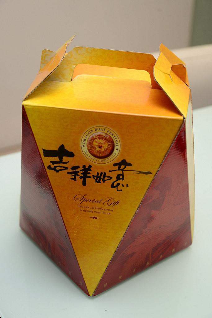 2015 天成大飯店 「粽星雲集」禮盒