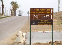 Ein Bokek, Israel