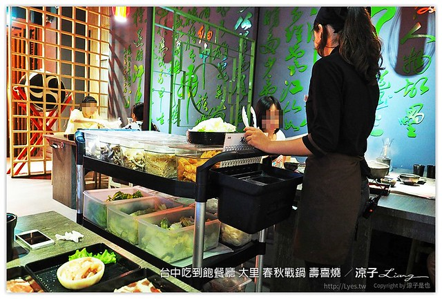 台中吃到飽餐廳 大里 春秋戰鍋 壽喜燒 31