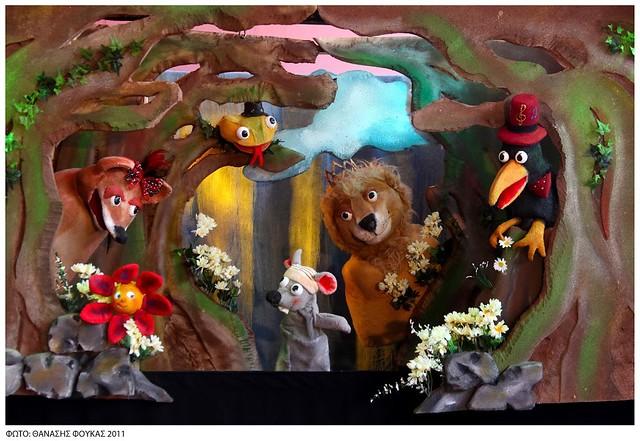 13ο Παγκόσμιο Φεστιβάλ Κουκλοθεάτρου και Παντομίμας στο Κιλκίς - Οκτώβριος 2011