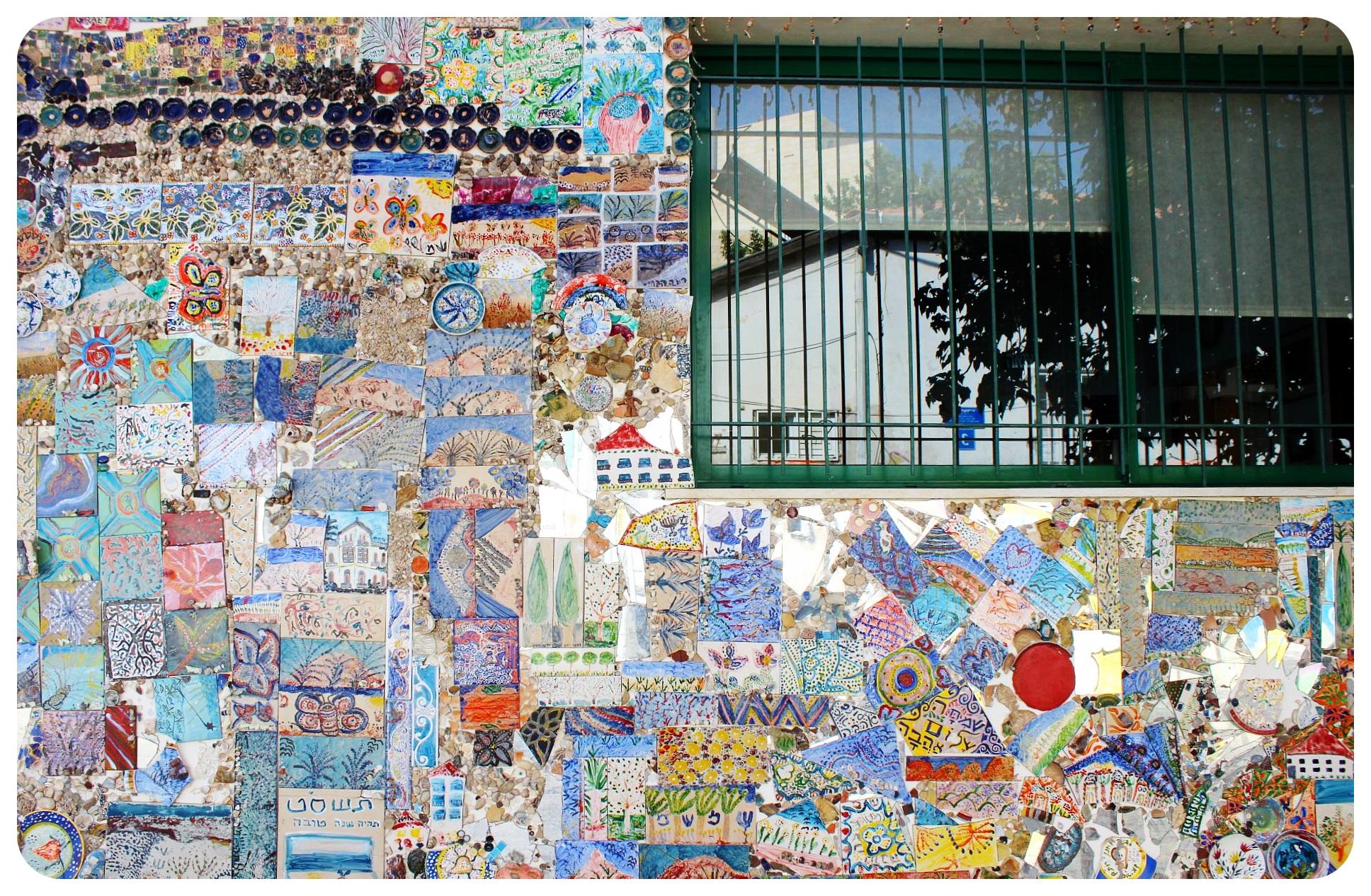 tel aviv mosaic