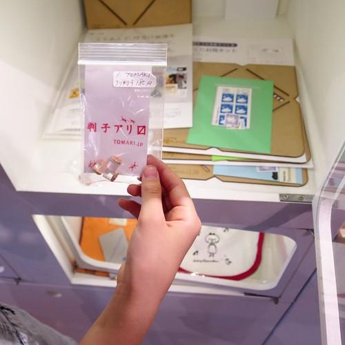 アリの判子は、残りあと在庫二つ。封筒型は、あと三つでした。追加でまたつくらないと。3331 Arts Chiyodaで販売中。