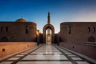 Grand Mosque gate