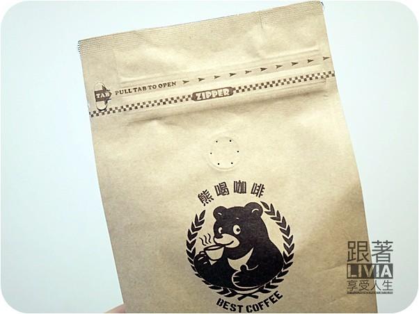 0712-熊喝咖啡 (16)