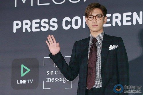 TOP Press Conference Taiwan The Secret Message 2015-11-06 staretoday (3)