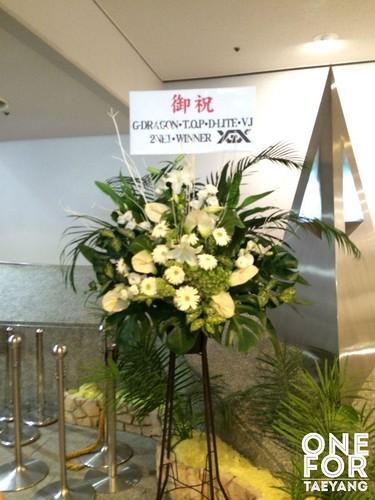 fukuoka-flowers-byonefortaeyang-20140823