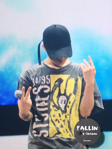 BIGBANG FM Chengdu 2016-07-03 GD (35)