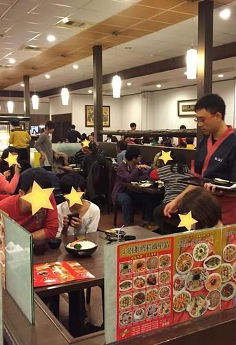 高雄松江庭吃到飽日本料理餐廳的寬敞環境與服務報導-瑞隆店 (9-1)