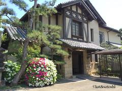 kobayashi house