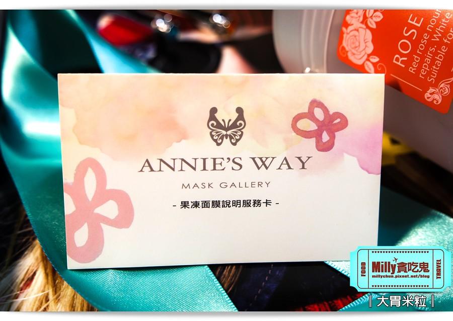 ANNIE'S WAY0005