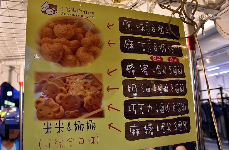 台中小熊燒紅豆餅漸層飲料02