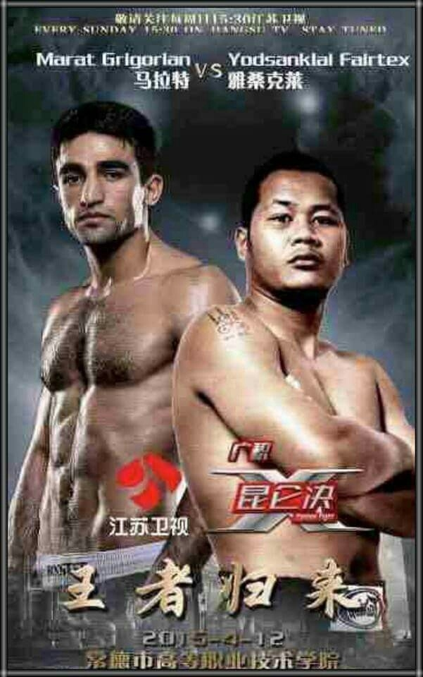 Grigorian Vs Fairtex