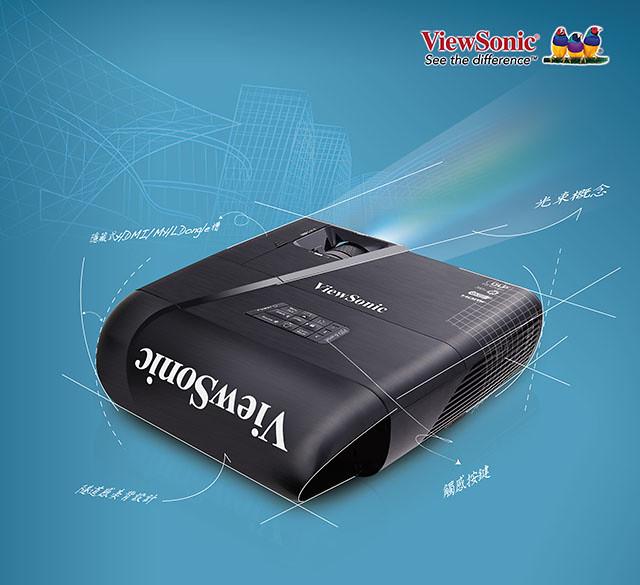 4.ViewSonic LightStream