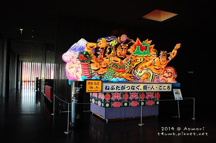 2014青森睡魔館4.jpg