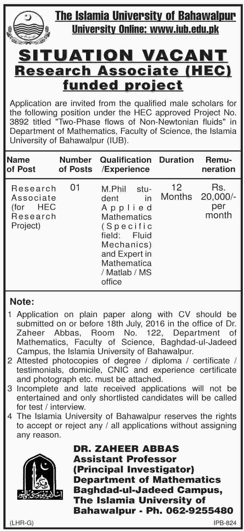 The Islamia University of Bahawalpur Research Associate Job