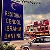 Restoran Cendol Ibrahim Banting | #JJCMBanting #CendolBanting #TersinggahMorib #BaharAli #BuahMarkisa #SeramJenjarom | Kuala Langat | #Selangor Darul Ehsan | Malaysia