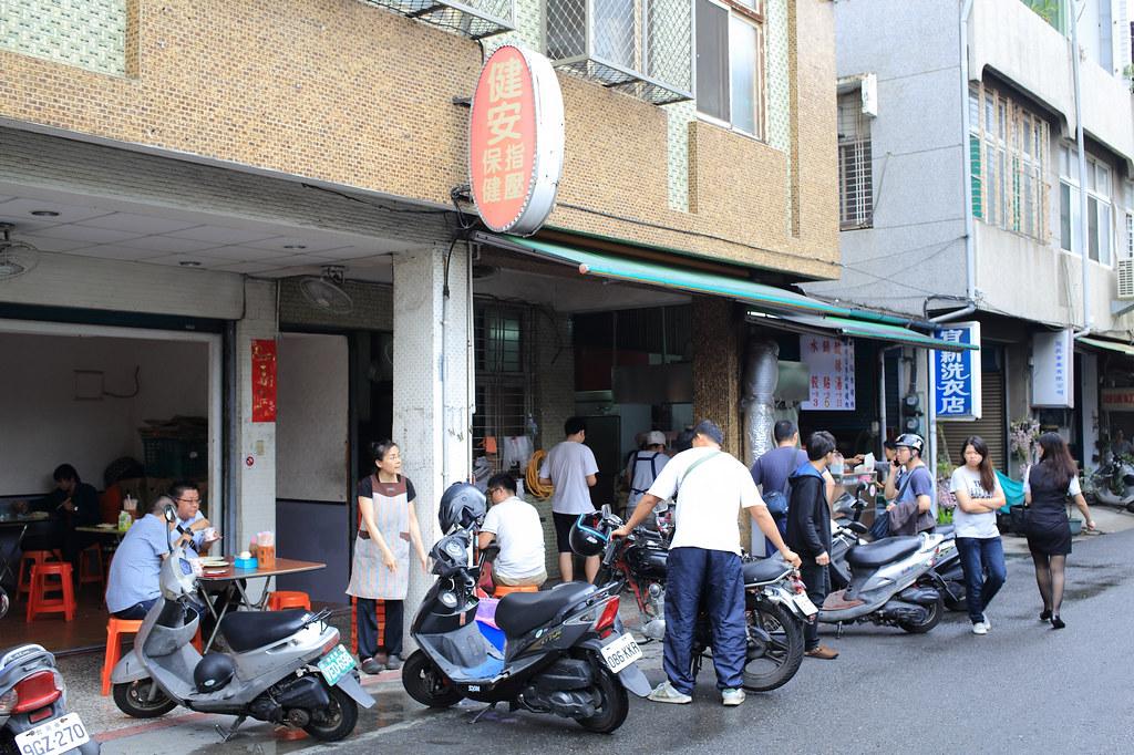 20150421台南-南園街無名鍋貼 (1)