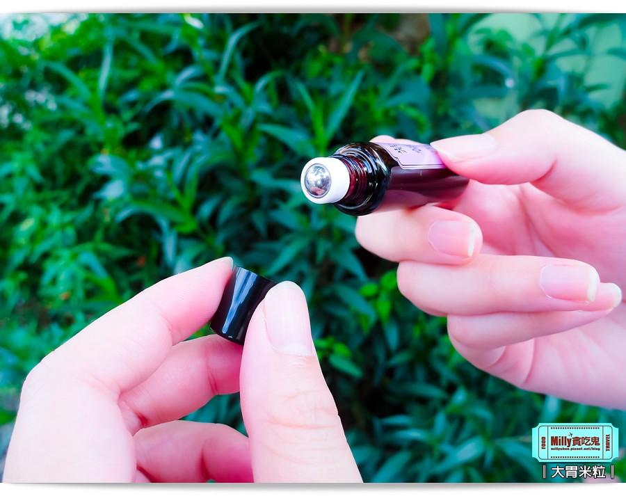 紫馨膏0026