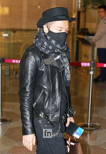 Taeyang-Gimpo-to-Tokyo-20141104-1-23