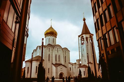 Evening on the Tverskaya Zastava