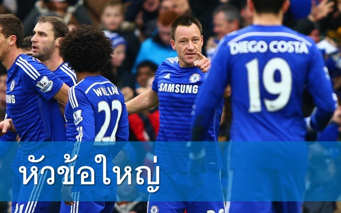 PowerPoint template Chelsea football club