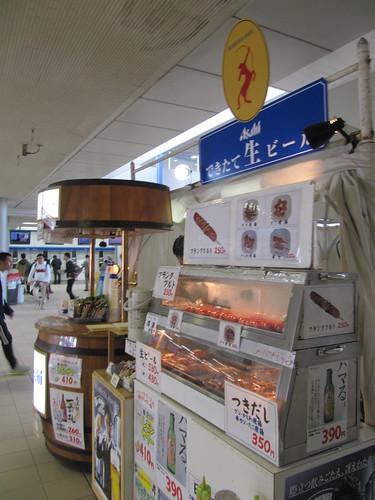 阪神競馬場の中央ビールテント