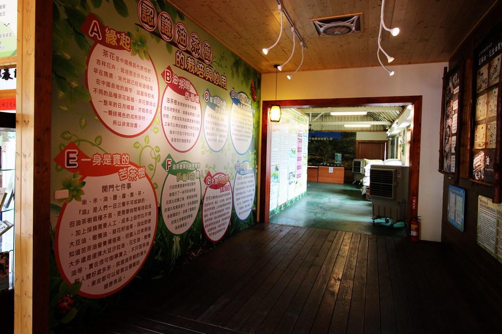 華秝農場茶油故事館3