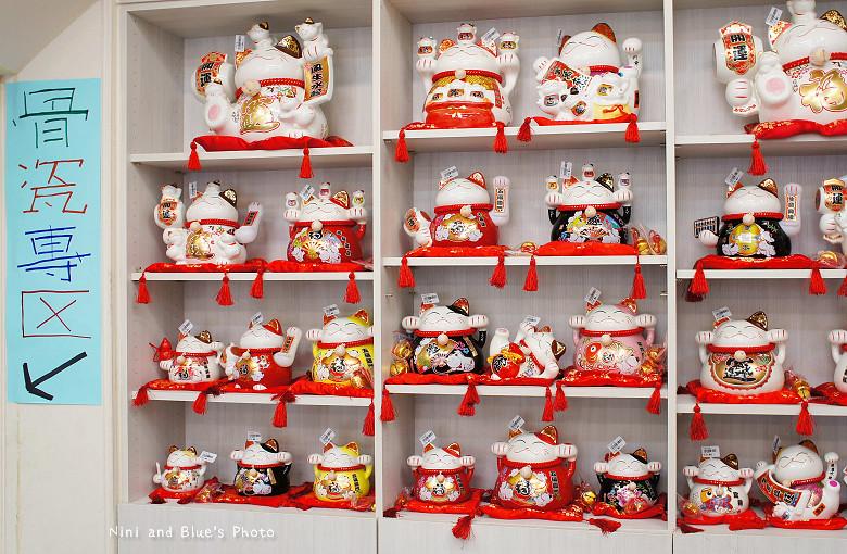台韓實業台中骨瓷餐具批發杯盤日本碗盤45