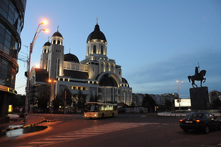 Catedrala Ortodoxa Bacau
