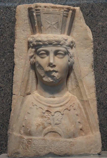 Relief image of Aphrodite of Aphrodisias, dedicated by Theodoros, from the theatre, 2nd-3rd century AD, Aphrodisias Museum, Turkey