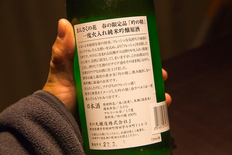 mansakuno-hana-2