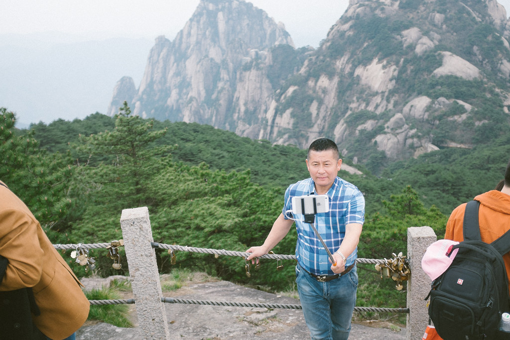 anhui, china-014